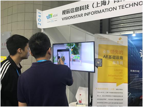 视+AR,AR,增强现实,AR技术,AR应用
