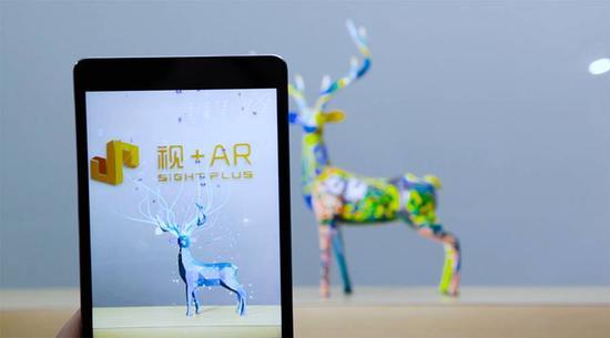 视+AR,ar,增强现实,ar技术,ar解决方案,ar公司