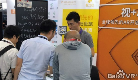 视+AR,视+,AR,增强现实,EasyAR,AR应用,AR技术,AR公司