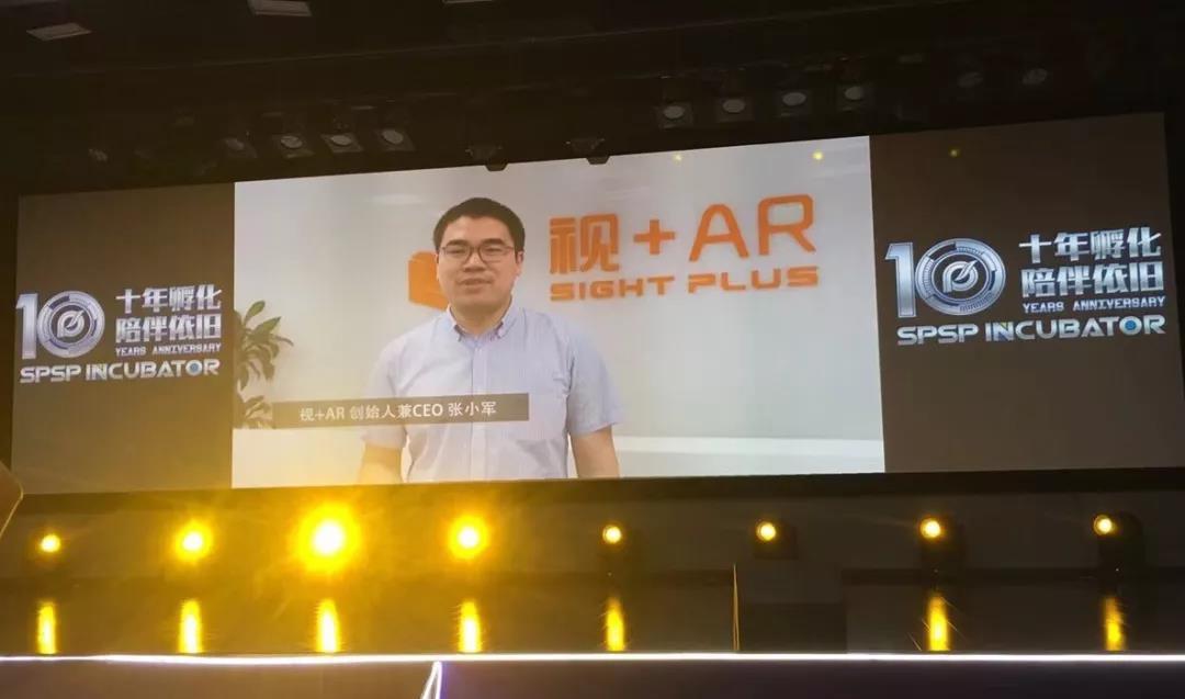视+AR,AR,增强现实,AR解决方案,AR技术