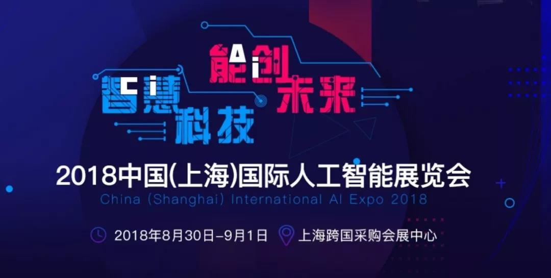 视+AR,AR,AR技术,AR解决方案,增强现实