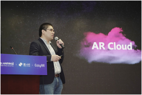 视+,EasyAR,AR SDK,AR技术,AR公司,AR方案