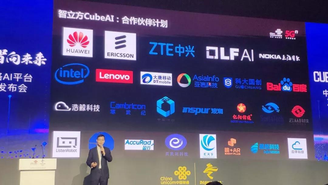 视+AR,AR,增强现实,AR增强现实,AR技术,5G+AR,5G